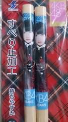 AKB48 ���ؗR�I ���� ���͂� NGT48