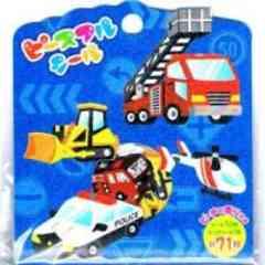 *Heavy vehicles フレークシール71枚ピーチ香.パトカー消防車ヘリコプター