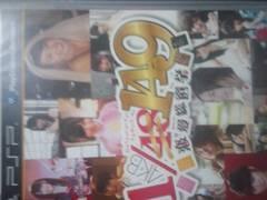 さや姉も出るぜ!PSP「AKB1/149恋愛総選挙」新品未開封