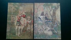 国宝《十六羅漢》未使用葉書2枚セット 国立博物館
