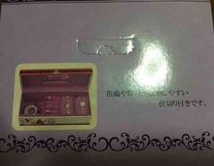 新品 ディズニージュエリーBOXサイズ約24×10×9cm