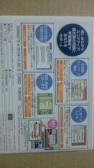 †送料無料3DS専用 TOEICテスト超速トレーニング