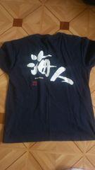 海人(うみんちゅ)Tシャツ☆紺色☆