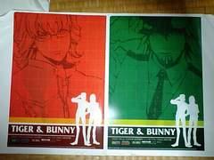 TIGER&BUNNY ���ʸر̧�� 2��+���~��