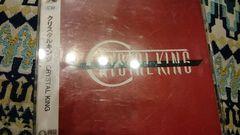 クリスタルキング「クリスタルキング」CRYSTAL KING/CD選書
