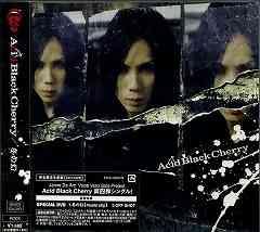 Acid Black Cherry���~�̌������S���萶�Y�Ձ����J��