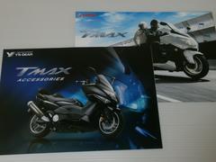 ヤマハ TMAX カタログ 2012.2