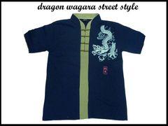レア!ドラゴン龍 新品 和柄 スタイル ストリート カットソーD6(L) 紺