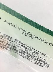 8/1 V-nation A9 Aki MERRY Psychole Cemu plastic tree�A