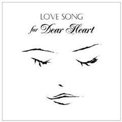 LOVE SONG FOR DEAR HEART marvin gaye,yusef lateef,debarge