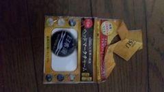 エビスビール☆非売品◇日本の鉄道シリーズ◇日本海
