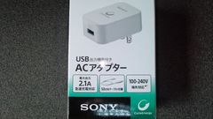 送料0円☆ Android/スマホ/タブレット専用  ◆純正SONY/ソニー充電器