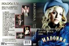 マドンナ TOUR JAPAN 1990 MADONNA