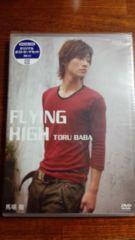 �n��O FLYING HIGH DVD