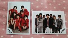 Kis-My-Ft2★メンバー全員★公式写真2枚セット★キスマイ�@