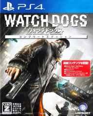 PS4#ウォッチドッグス コンプリートエディション 新品