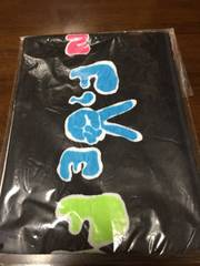 関ジャニ∞渋谷すばるwith FiVe フラフラ2008タオルマフラー