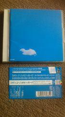 ジョンレノン&オノヨーコ ライブ・ピース・イン・トロント初CD化版 1995年版カレンダー封入