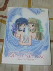 DVD Kanon 東映版ファンディスク 初回限定版 key
