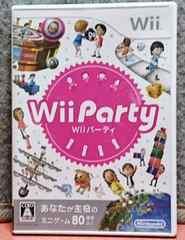 [送料無料・説明書ナシ] WiiParty/Wiiパーティ