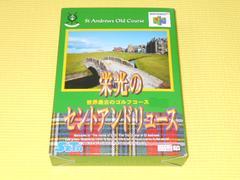 N64★栄光のセントアンドリュース