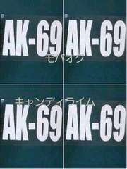 AK-69 ���������\�� �ƽï�� 4����� B-BOYׯ�߰HIPHOPB�n���AK69