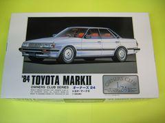 アリイ 1/24 オーナーズ24 No.2 トヨタ・マーク�U(1984年) 新品