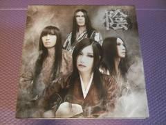 �A�z����A�z��S�12CD+DVD+T���+�����߽
