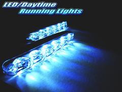 LED デイライト ホワイト 2個1セット フォグ 取付ステー付