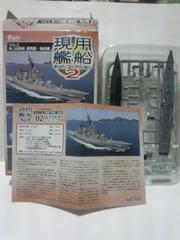 ★現用艦船キットコレクション2 02はたかぜ B海上ver.