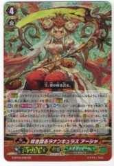 ☆G-BT06 咲き誇るラナンキュラス アーシャ GR
