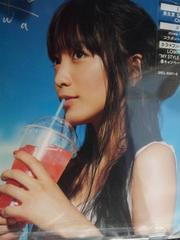 即決 miwa ミラクル (+DVD) 完全生産限定盤 新品未開封