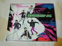 CD+DVD BIGBANG MY HEAVEN 初回限定盤