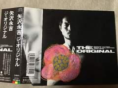 矢沢永吉 ジ オリジナル 1980〜1990 帯付CD2枚組
