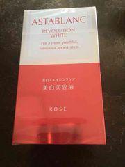 アスタブラン レボリューション ホワイト★コーセー KOSE 30ml