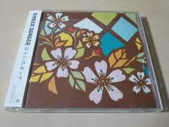 SINGER SONGER CD「ばらいろポップ」Cocco&くるり●