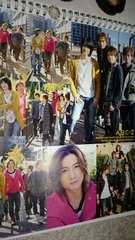 ABC-Z塚田遼一.戸塚祥太.濱田崇裕☆2011-2012カレンダー