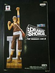 ワンピース DRAMATIC SHOWCASE ~1st season~ vol.2 ウソップ