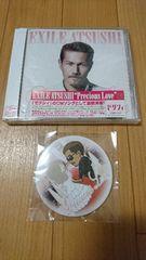 EXILE ATSUSHI「Precious LOVE」CD+DVD&缶バッジ付き