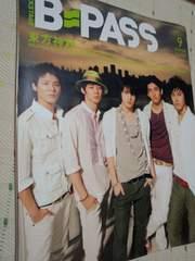 B=PASS2007.9月号