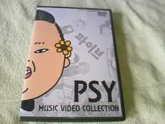 ��PSY��PV�W���]��X�^�C����Gangnam Style���T�C��