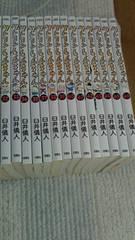 クレヨンしんちゃん単行本30冊〓文庫本7冊セット〓