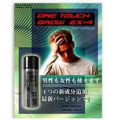 ◆白髪や薄毛のお悩み解消!瞬間増毛ヘアスプレー 3本◆