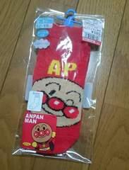 ☆アンパンマンモコモコ靴下12-15☆