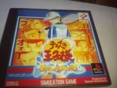 PS&PS2☆テニスの王子様3作品セット☆初回限定CD付き♪KONAMI。