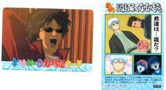銀魂'くりあ壱★トレカ よりぬき名場面カード C1-27(坂本)
