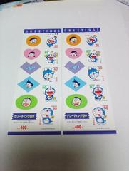 2シート☆超レア☆ドラえもんシール切手(額面800円)♪