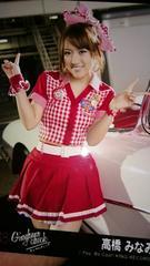AKB48・公式生写真・高橋みなみ・56枚セット