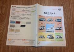 セレナ LVシリーズ カタログ