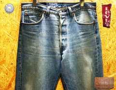 ◆廃盤◆米国95年製リーバイス501・W33(89cm)・股下75cm
